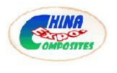 The 23 China International Composites Industry Technology Exhibition