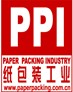 2014 Suzhou Printing and Packaging Industry Exhibition