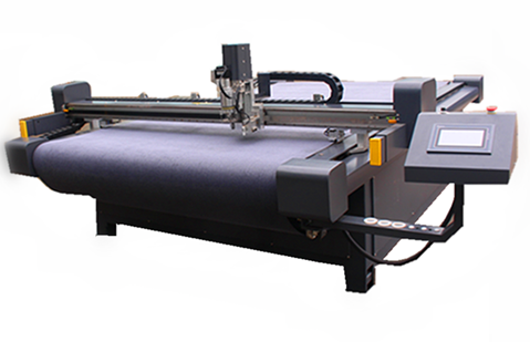 DCF7XR series high speed cutting system